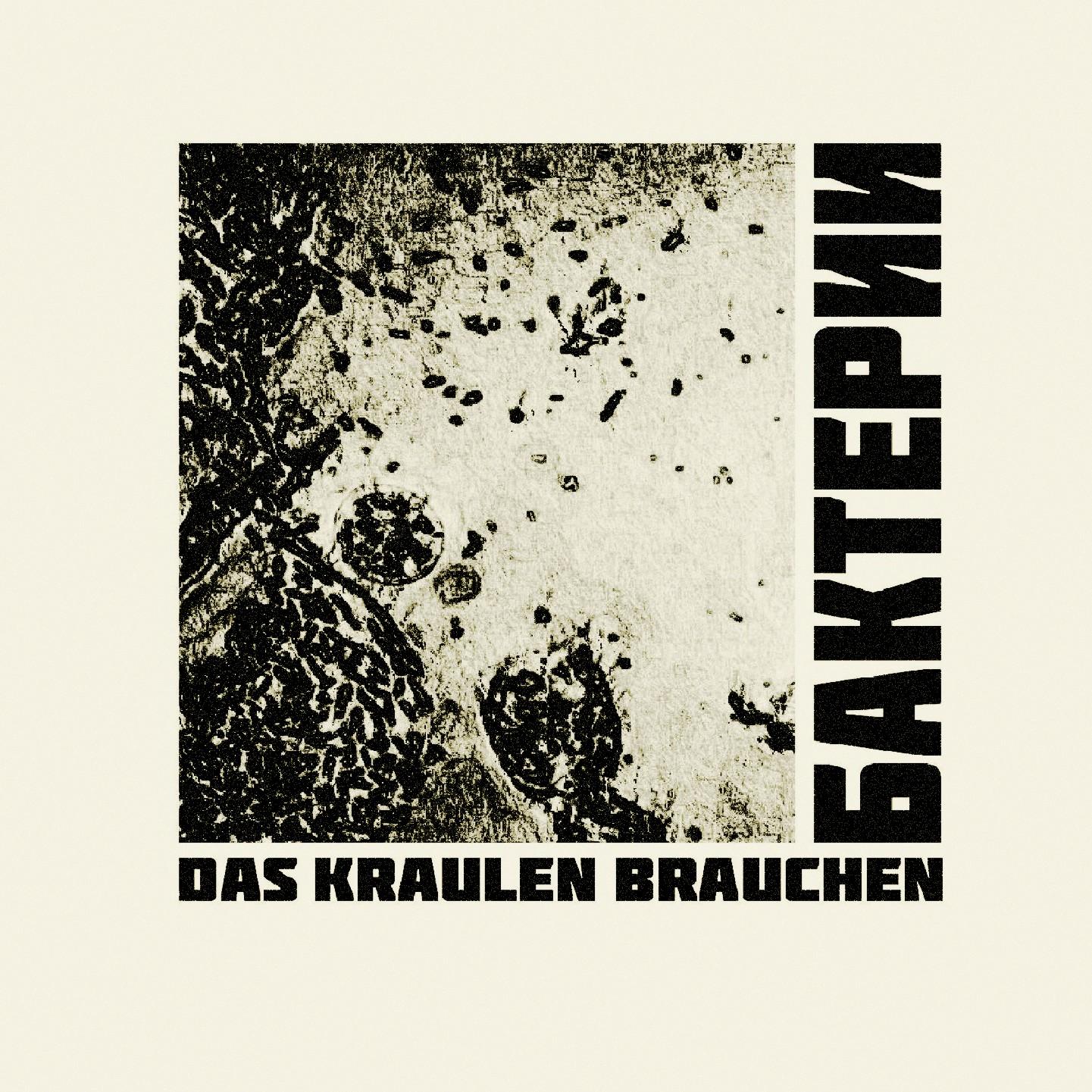 cover-cd-bakterii
